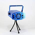 Лазерный проектор диско LASER HJ09 2in1 Laser Stage с триногой, Синий, фото 2