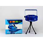Лазерный проектор диско LASER HJ09 2in1 Laser Stage с триногой, Синий, фото 4