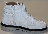 Ботинки белые кожаные для девочки на байке от производителя модель ДЖ6058-2Д, фото 3
