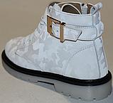 Ботинки белые кожаные для девочки на байке от производителя модель ДЖ6058-2Д, фото 4