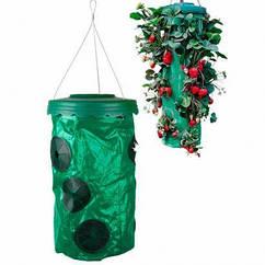 Мішок Supretto Плантатор для вирощування овочів і ягід, Зелений