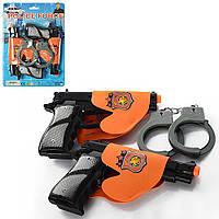 Набір поліцейського: пістолети 2 шт, наручники 1414-15