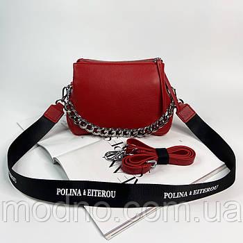 Женская кожаная сумка на три отделения с широким ремешком Polina & Eiterou