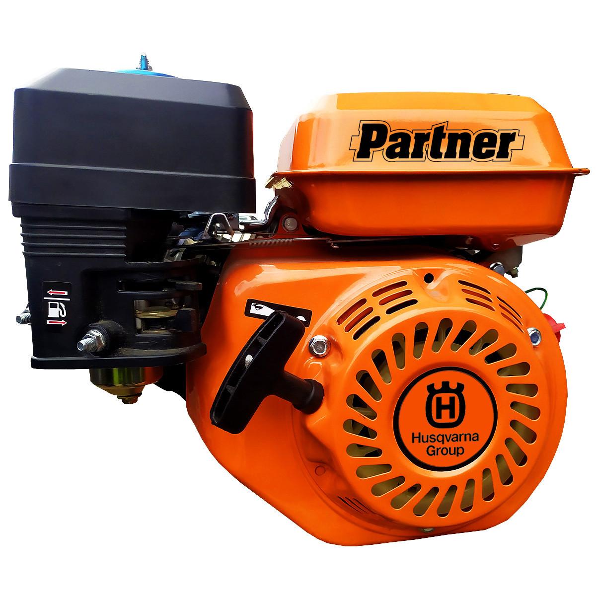 Двигатель бензиновый для Мотоблока Partner PX170/25 шлицевой Engine by Husqvarna SWEDEN (Гарантия 60 месяцев)