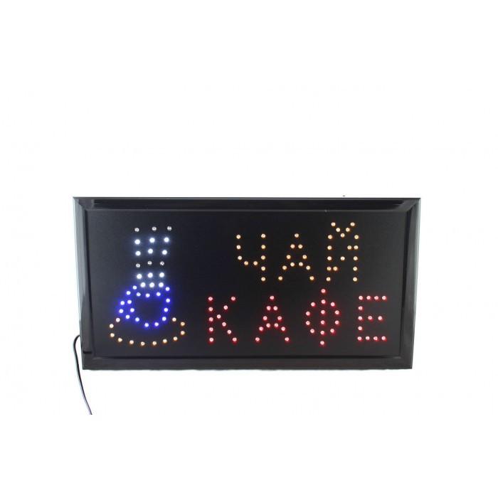 Світлодіодна вивіска ЧАЙ/КАФЕ LED