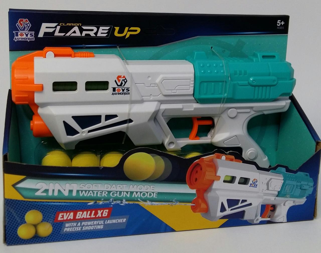 Автомат, игрушечное оружие, бластер 648-55