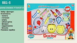 "Набір лікаря ""Стоматолог"" щелепа, стетоскоп,шприц 881-5"