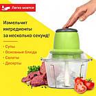 Блендер-измельчитель Молния Vegetable Mixer, Салатовый, фото 6