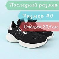 Кросівки чорні для хлопчика підліткові тм Violeta розмір 40, фото 1