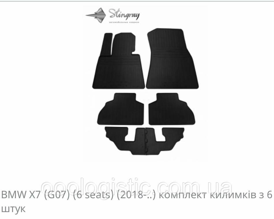 Автоковрики на BMW X7 ( G07) 2018> Stingray резиновые 6 штук