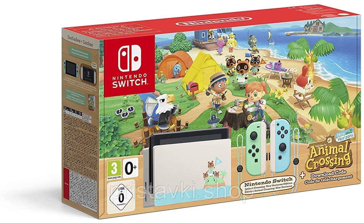 Nintendo Switch - Animal Crossing: New Horizons Edition с игрой