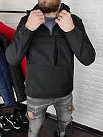 Анорак мужской UNO   Куртка осенняя весенняя демисезонная черная   Ветровка мужская ЛЮКС качества