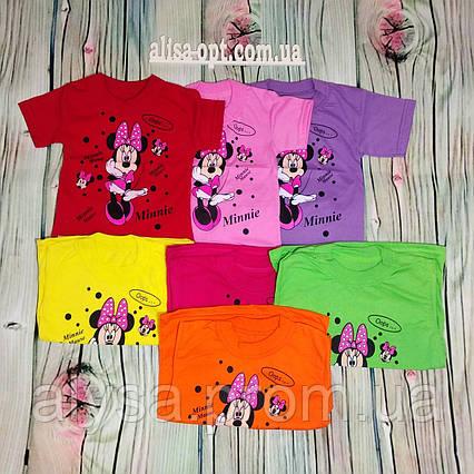 "Дитяча футболка ""Мінні Маус"" (кулір)"