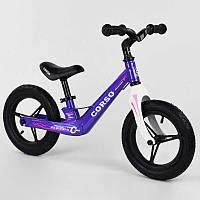 """Велобег фиолетовый Corso 22709 колеса 12"""" надувные, магниевая рама, магниевый руль"""