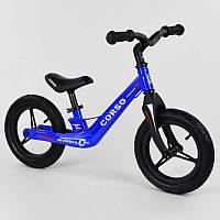 """Велобег синий Corso 39182 колеса 12"""" надувные, магниевая рама, магниевый руль"""