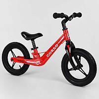 """Велобег красный Corso 66650 колеса 12"""" надувные, магниевая рама, магниевый руль"""