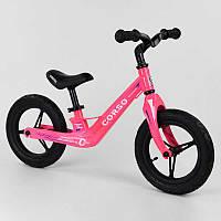 """Велобег розовый Corso 76360 колеса 12"""" надувные, магниевая рама, магниевый руль"""