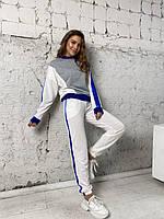 Женский спортивный прогулочный костюм со вставками. Размер: 42-44, 46-48. Цвет: белый+серый+ электрик