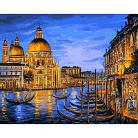 Картина рисование по номерам Mariposa Q2172 Собор Санта-Мария делла Салюте Венеция 40х50см набор для росписи, фото 1