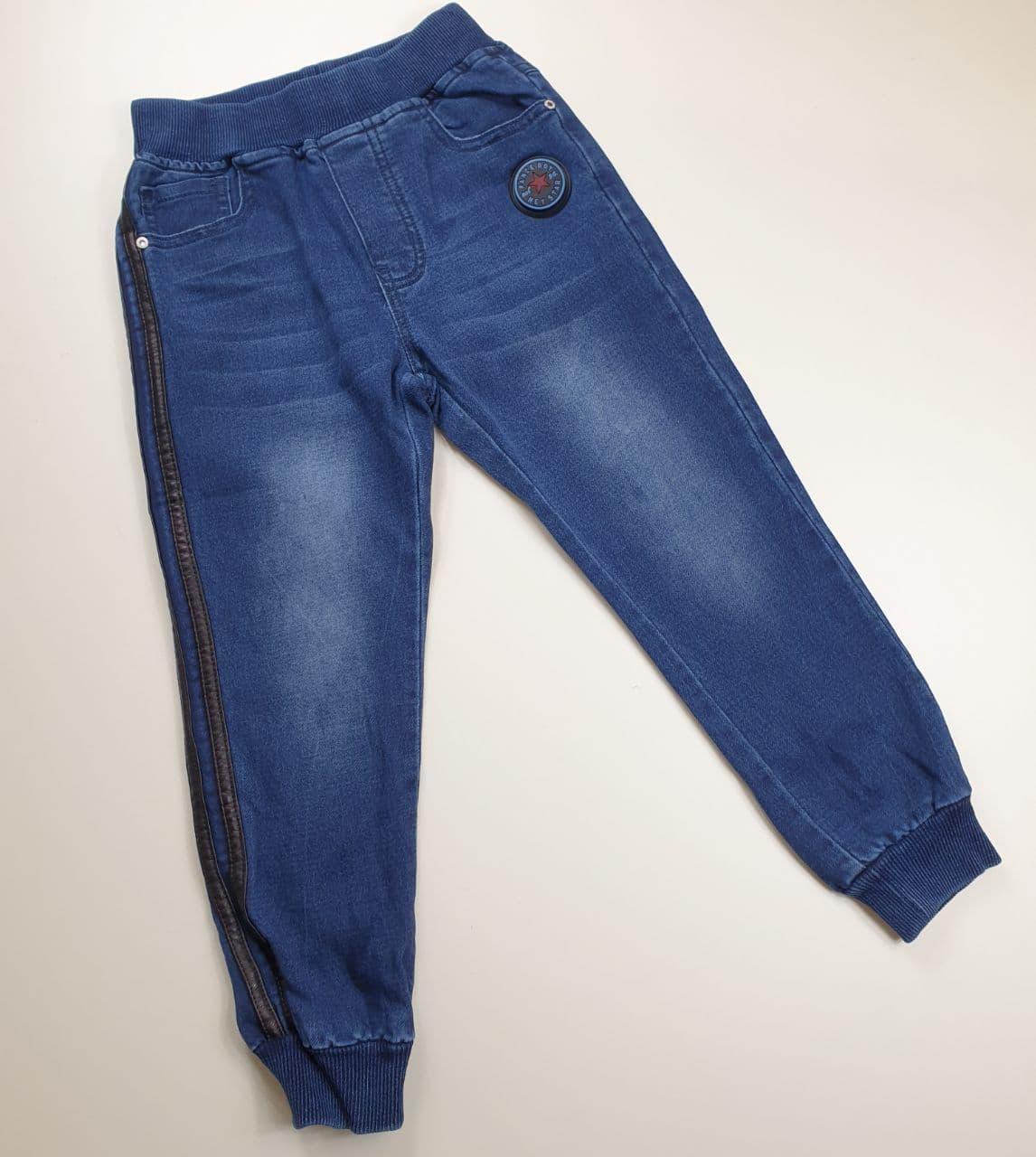Підліткові Брюки , штани шкільні темно-сині хлопчик на зростання 158,164 см, Туреччина ALTUN