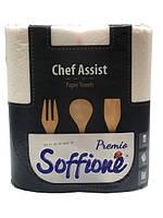 """Бумажные полотенца,двухслойные""""Soffione"""",(Chef Assist),Premio."""