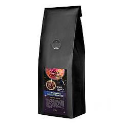 Зернова кава без кофеїну свіжого обсмаження Space Coffee Colombia Decaffeinated 100% арабіка 250 грам