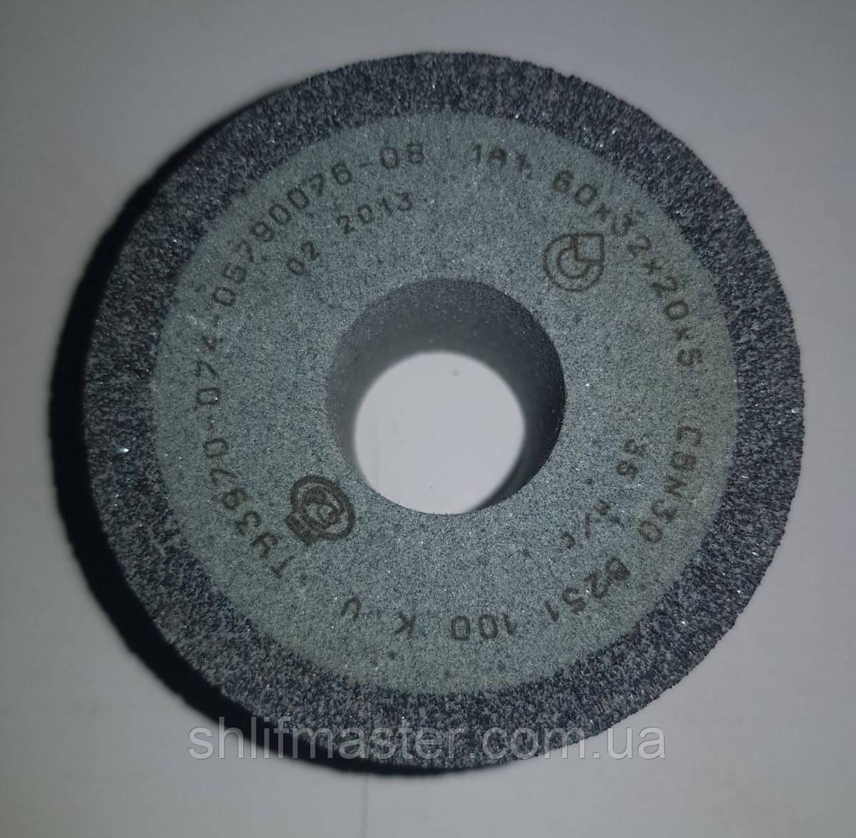 Круг шлифовальный эльборовый на керамической связке 1А1 60х32х20х5 CBN30 B251 100 K 35 m/c