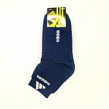 Носки мужские теплые зимние махровые синие спорт 40-44