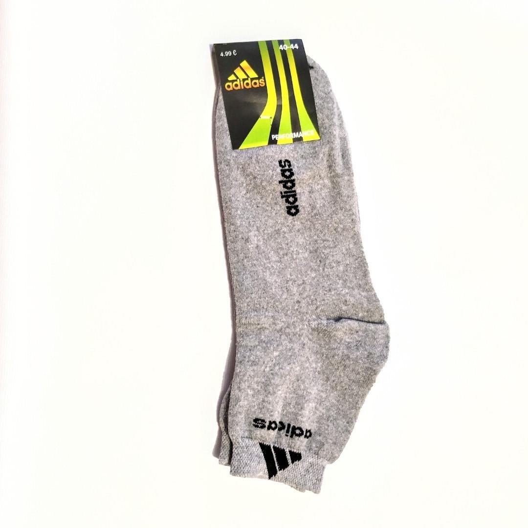 Шкарпетки чоловічі теплі зимові махрові світло сірі спорт 40-44