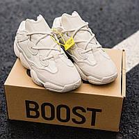 Жіночі кросівки Adidas Yeezy Boost 350 Cinder, фото 1