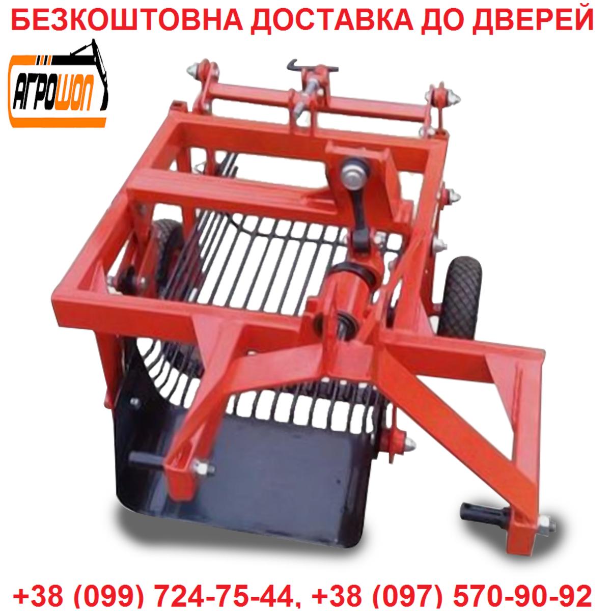 Картофелекопалка вибрационная для минитрактора (красная)