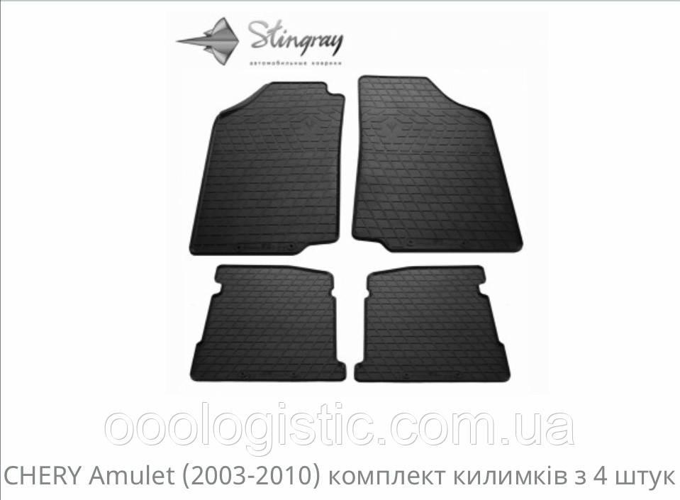 Автоковрики на Chery Amulet 2003-2010 Stingray резиновые 4 штуки