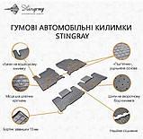Автоковрики на Chery Amulet 2003-2010 Stingray гумові 2 штуки, фото 2