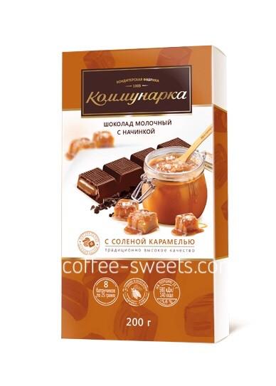 """Шоколад """"Комунарка"""" гіркий десертний 85% 200 гр"""