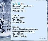 Зимовий жіночий лижний костюм про-во Україна, 3 кольору , розмір 42-44,46-48, фото 7