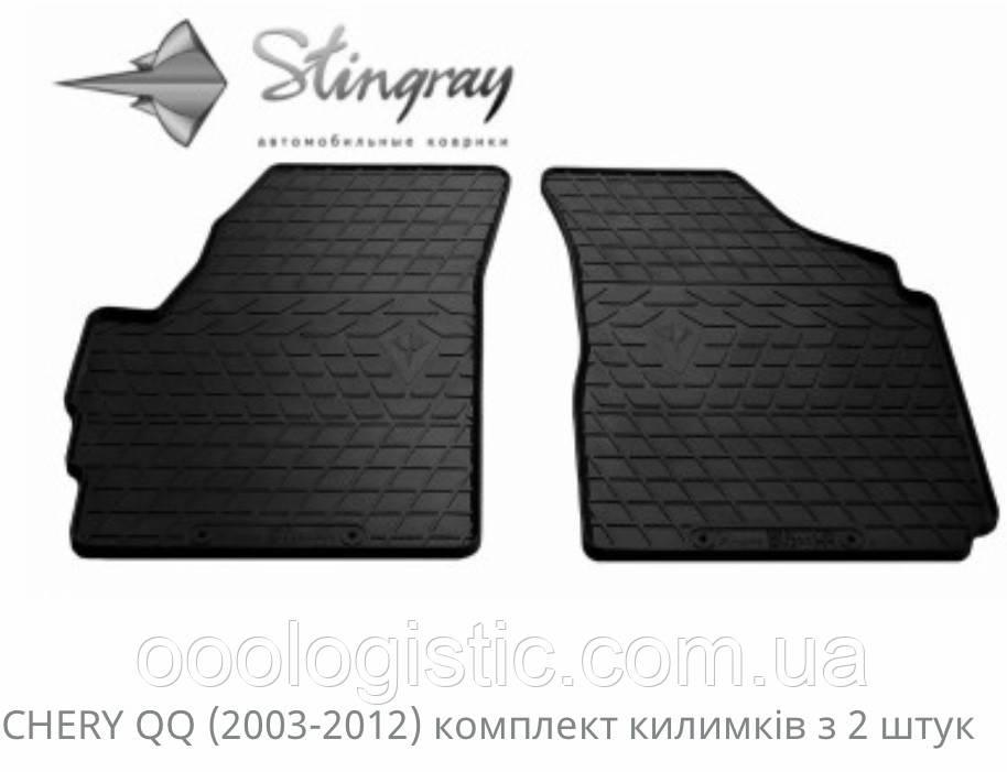 Автоковрики на Chery QQ 2003-2012 Stingray гумові 2 штуки