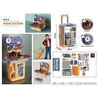 """Детский Набор инструментов со стойкой Huada Toys """"Юный строитель"""" в чемодане 8022   Игрушка для мальчиков"""