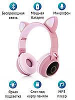 Беспроводные MP3 Наушники с Ушками с подсветкой + поддержка карт памяти с FM-Радио Cat Ear BT028C Розовые