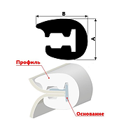 L-образное основание (профиль) с чёрной вставкой 30 мм комплект Osculati 44.488.00