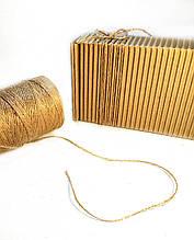 Шпагат джутовый (джут) цвет крафт для декора и упаковки.