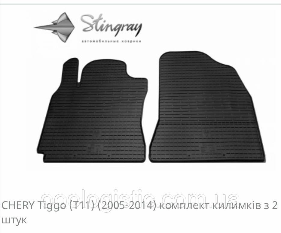 Автоковрики на Chery Tiggo (T11) 2005-2014 Stingray резиновые 2 штуки