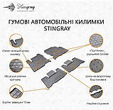 Автоковрики на Chery Tiggo (T11) 2005-2014 Stingray резиновые 2 штуки, фото 2