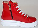 Ботинки детские кожаные на байке от производителя модель ДЖ6082Д, фото 3