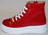 Ботинки детские кожаные на байке от производителя модель ДЖ6082Д, фото 2