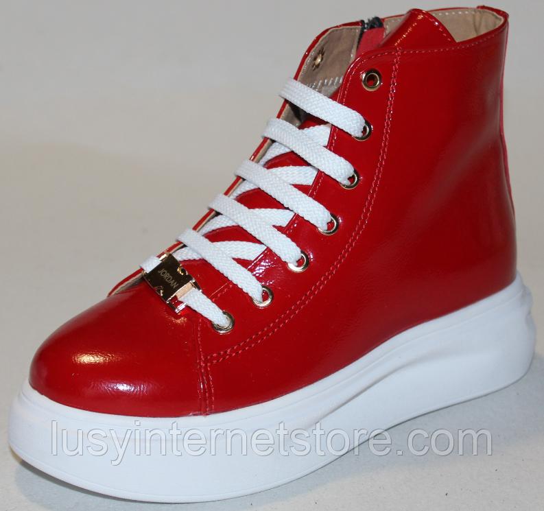 Ботинки детские кожаные на байке от производителя модель ДЖ6082Д