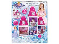 Игровой набор кукольный домик для куклы до 30 см GT233431