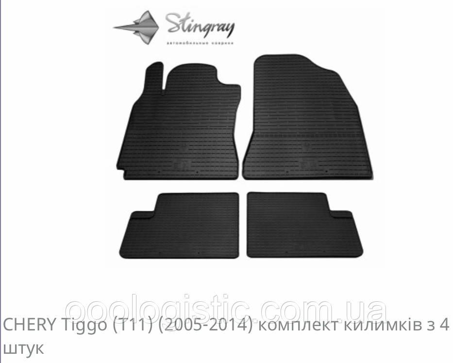 Автоковрики на Chery Tiggo ( T11) 2005-2014 Stingray резиновые 4 штуки