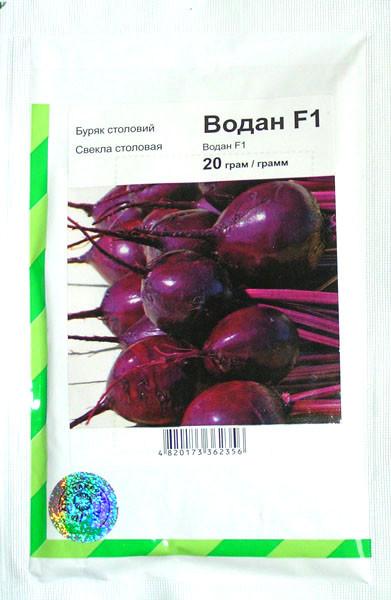 Семена свеклы Водан F1, 20 г — ранний гибрид (85-90 дней), круглая, столовая Bejo