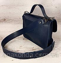 574-2-2р Натуральная кожаная синяя женская сумка кросс-боди с широким ремнем через плечо сумка женская, фото 3