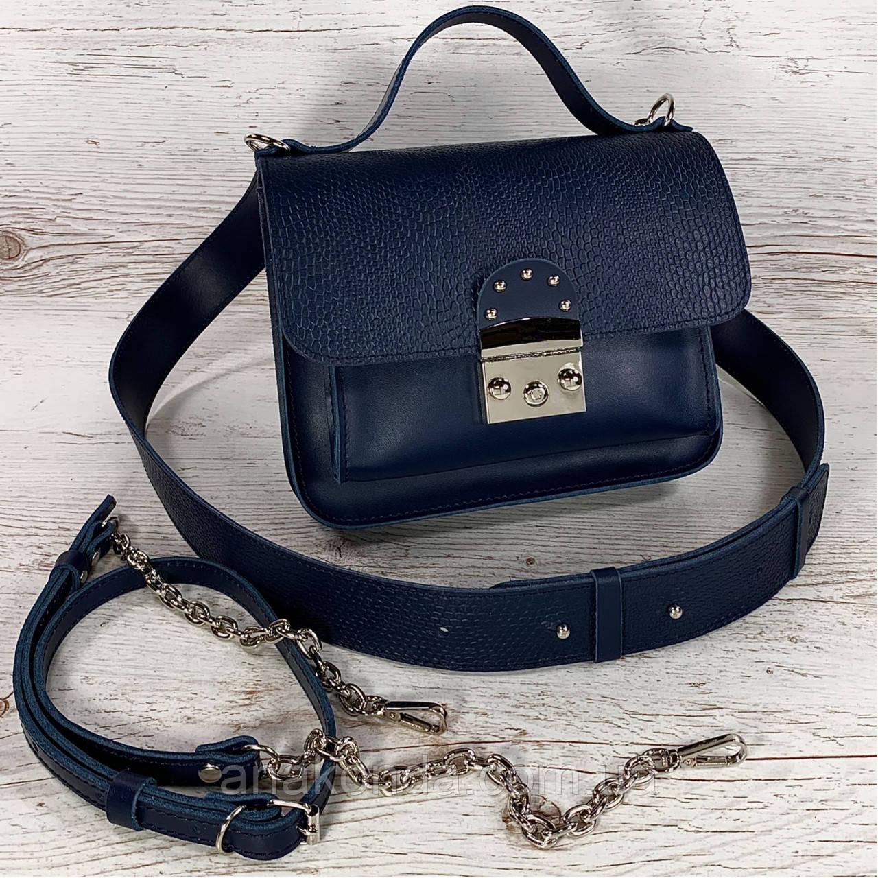 574-2-2р Натуральная кожаная синяя женская сумка кросс-боди с широким ремнем через плечо сумка женская